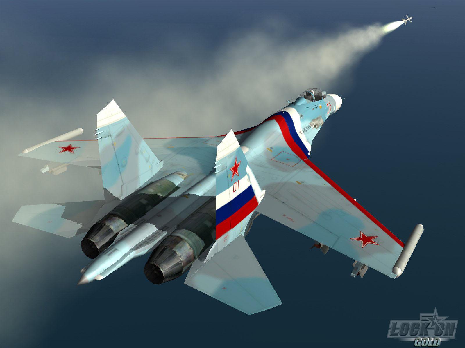 Самолет,  в бою, ракета, истребитель