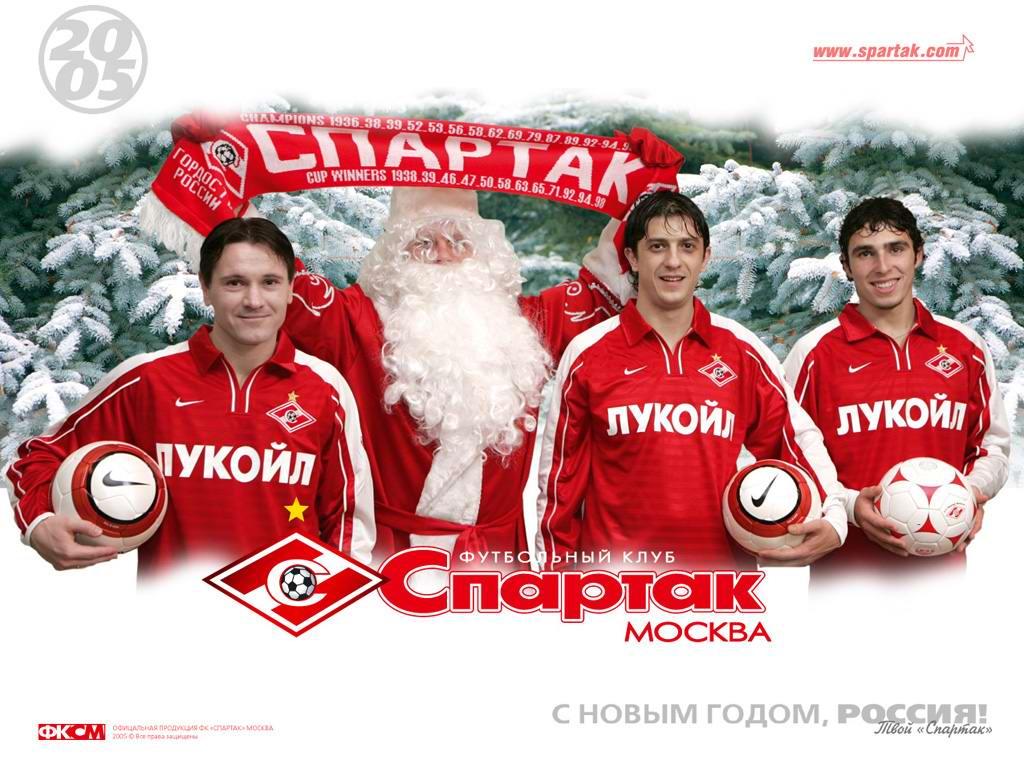 Спартак, футбол, обои для рабочег стола, фото