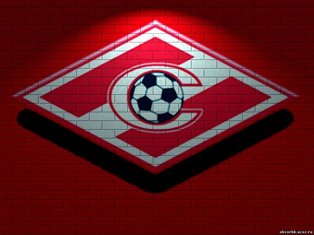 Футбольный клуб Спартак, фото, обои для рабочего стола, футбол