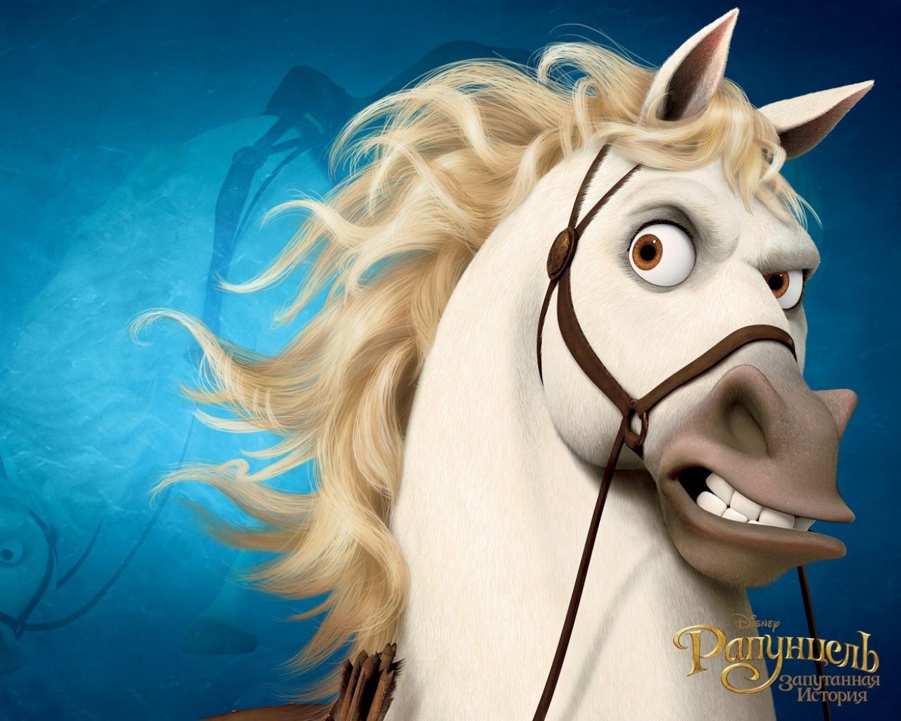 Рапунцель обои на рабочий стол, фото, конь, лошадь
