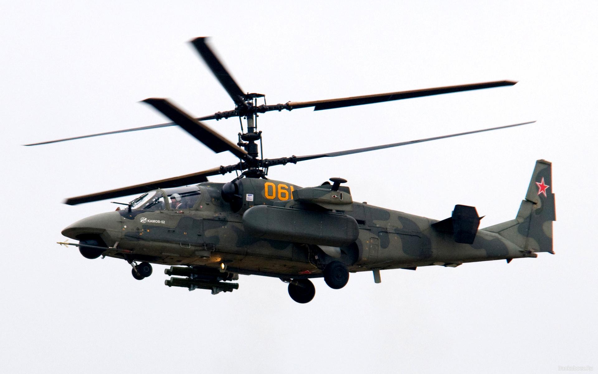 Ка-52, вертолет, обои, фото