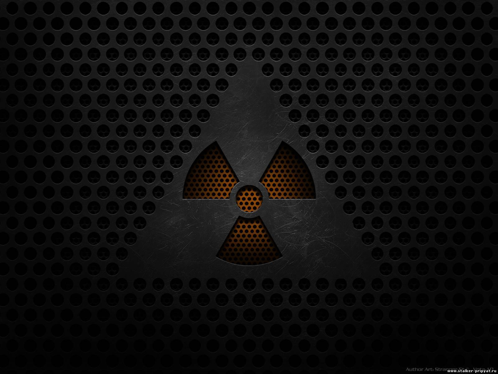 радиация, скачать фото, обои для рабочего стола