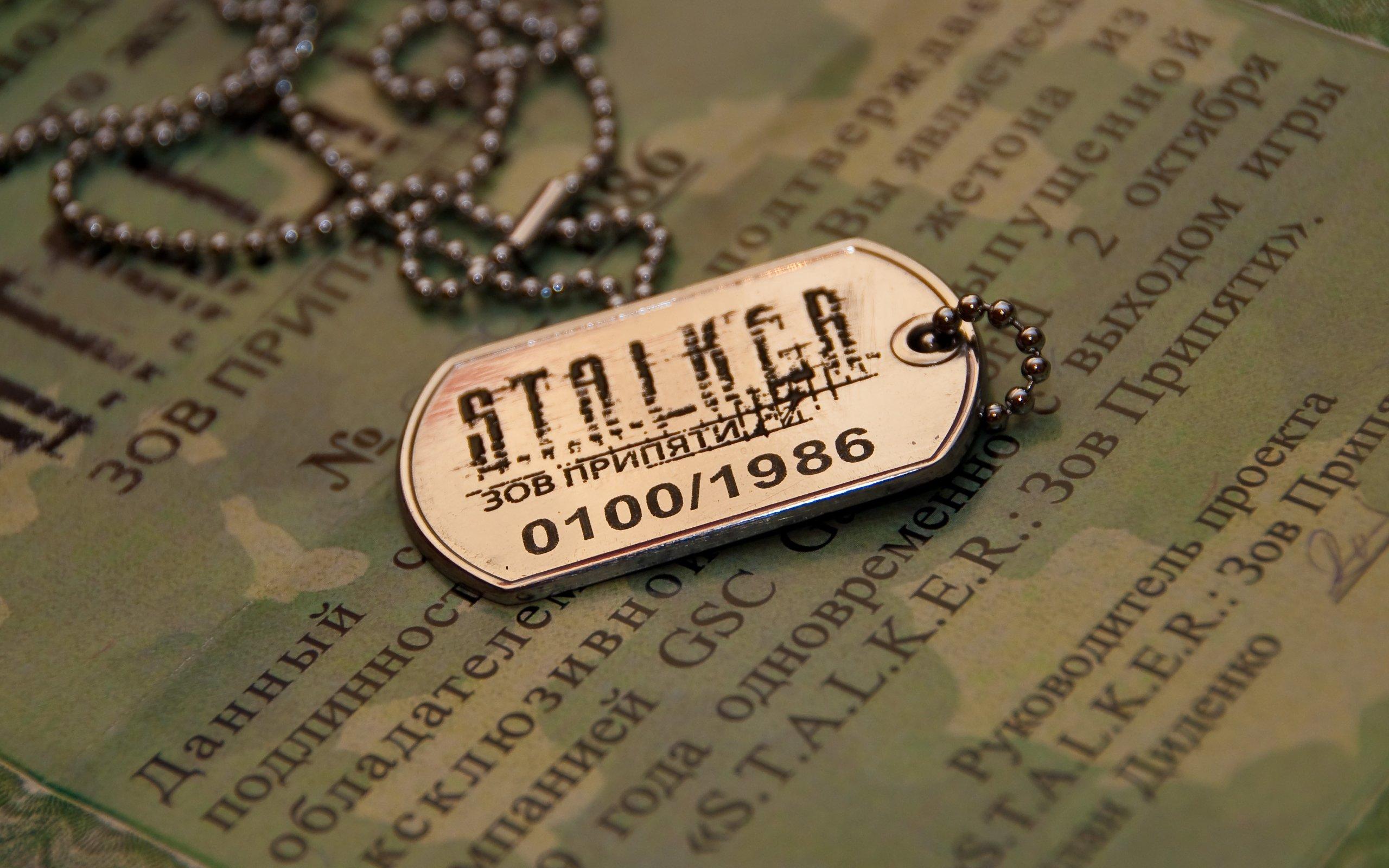 Сталкер, обои для рабочего стола, скачать, wallpaper, Stalker