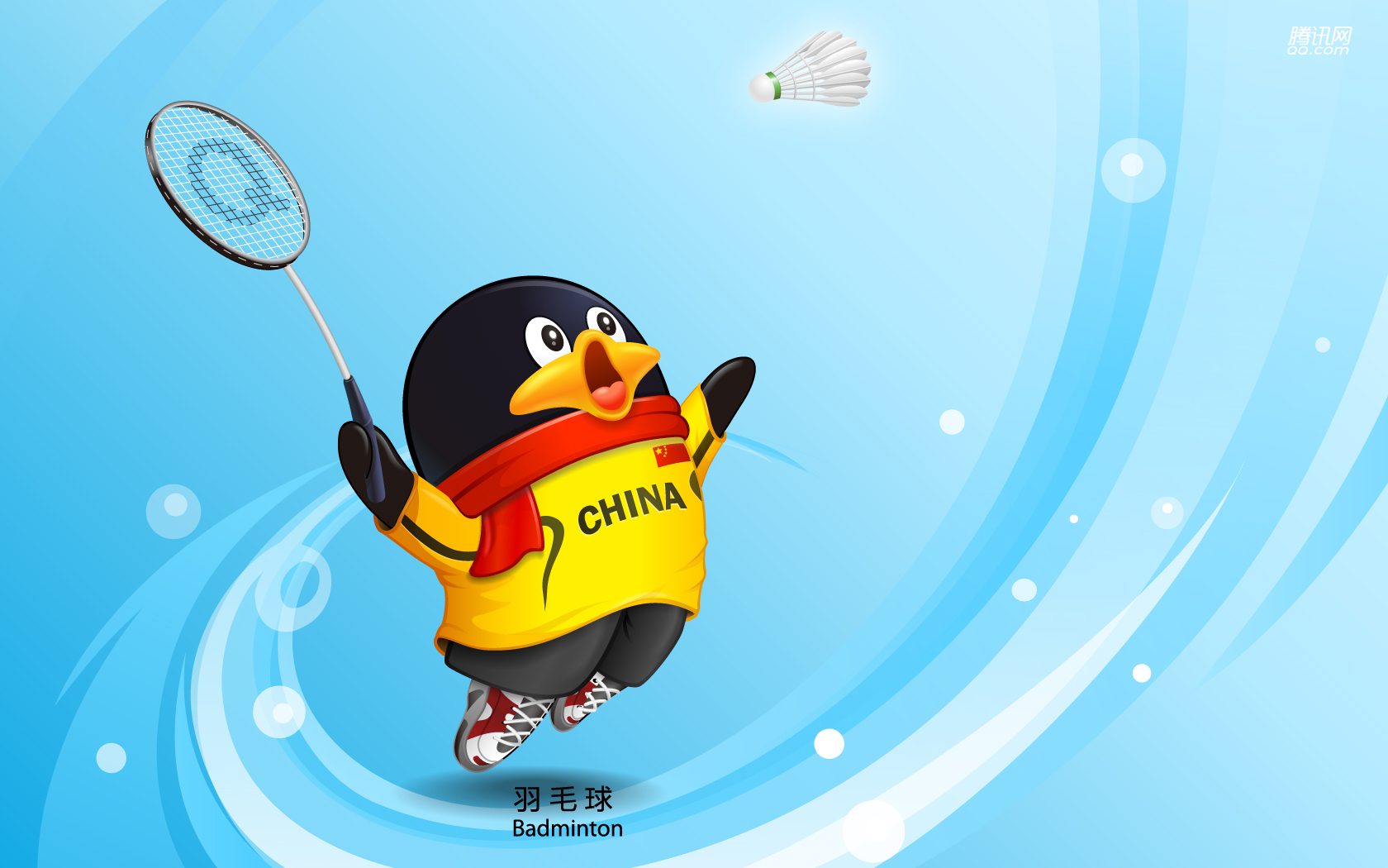 Пекин олимпиада 2008, символ, пингвин, бадминтон, скачать фото, обои для рабочего стола