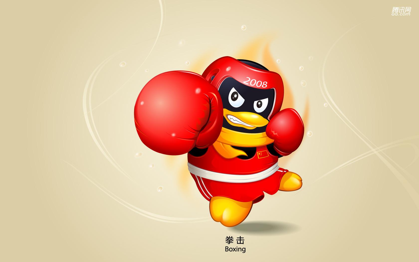 Пекин олимпиада 2008, символ, пингвин, бокс, скачать фото, обои для рабочего стола