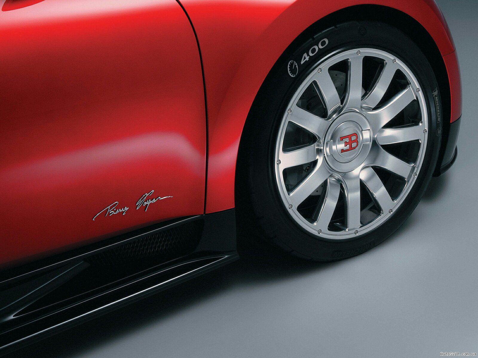 red car, Bugatti, car, wallpaper, скачать фото обои на рабочий стол