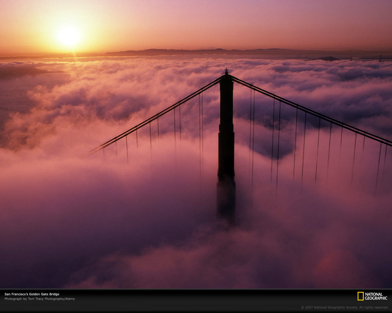 Мост в облаках, скачать фото, обои для рабочего стола