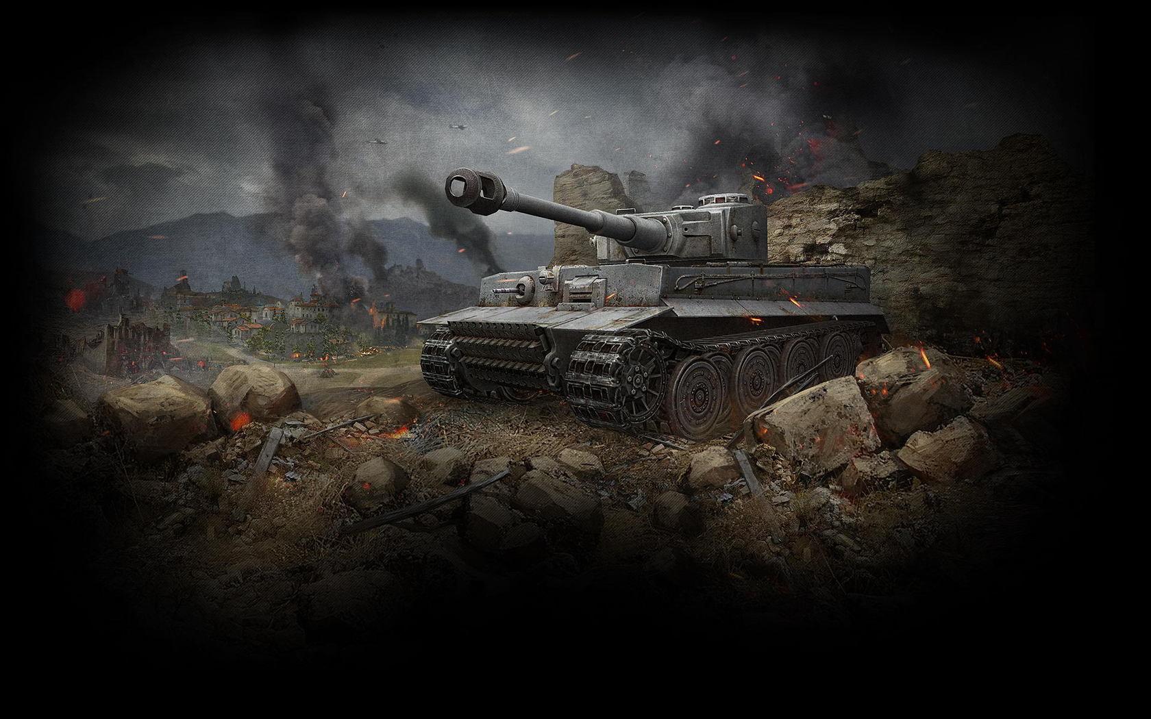 тигр, тяжелый танк, скачать фото, обои для рабочего стола