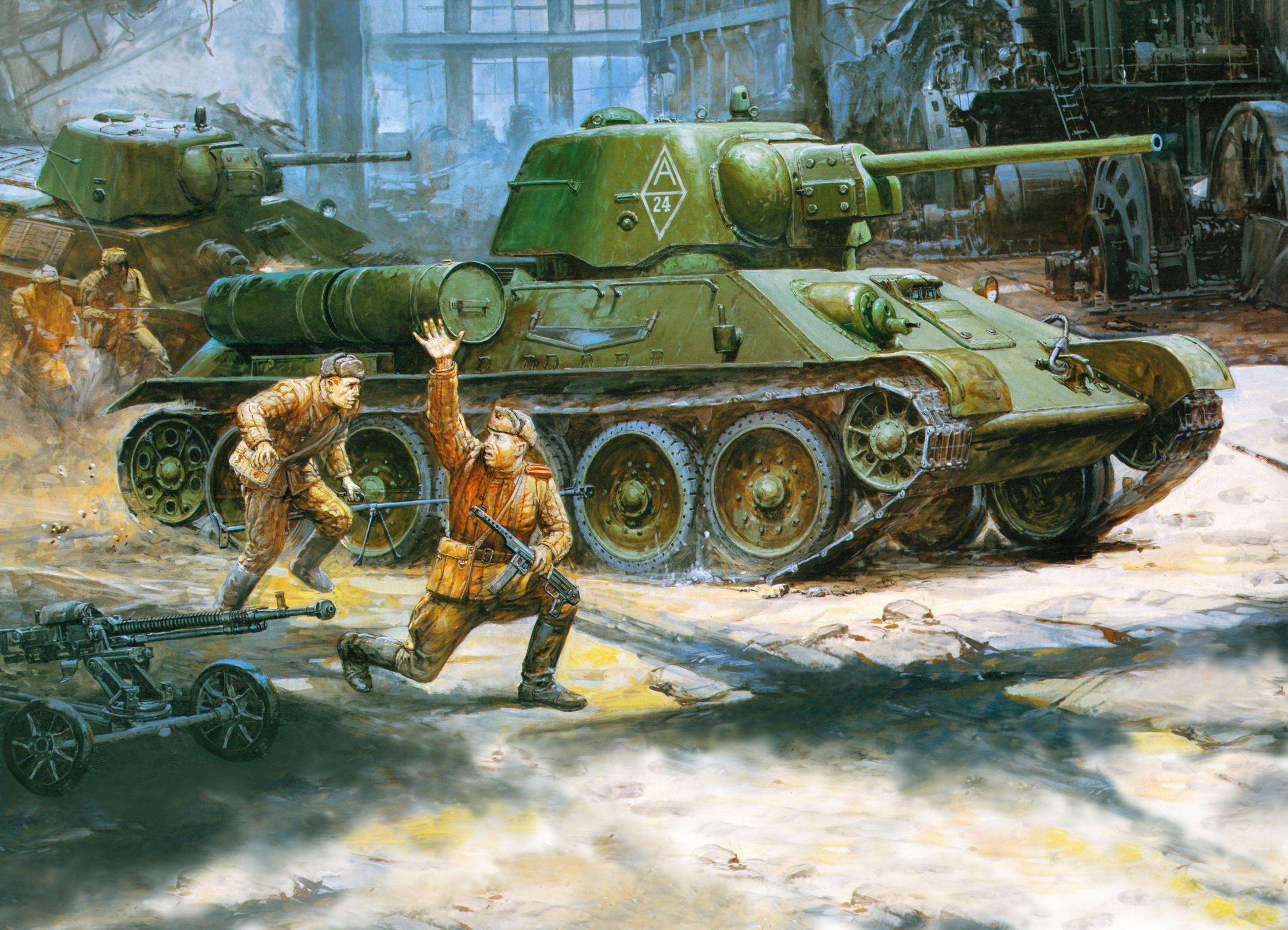 Т-34 и русская пехота, рисунок, обои для рабочего стола, скачать