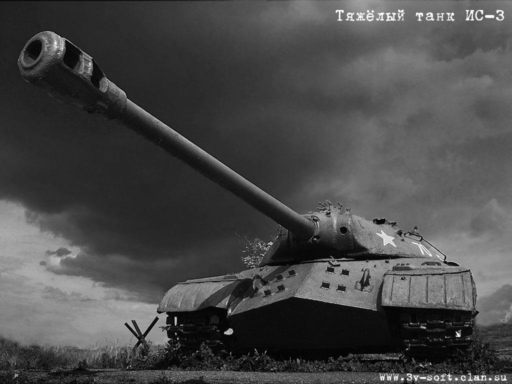 Тяжелый советский танк ИС-3, Иосиф Сталин, скачать фото, обои на рабочий стол