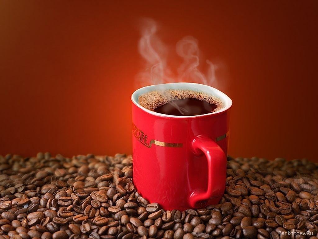 красная кружка Nescafe, кофейные зерна, скачать фото, обои для рабочего стола
