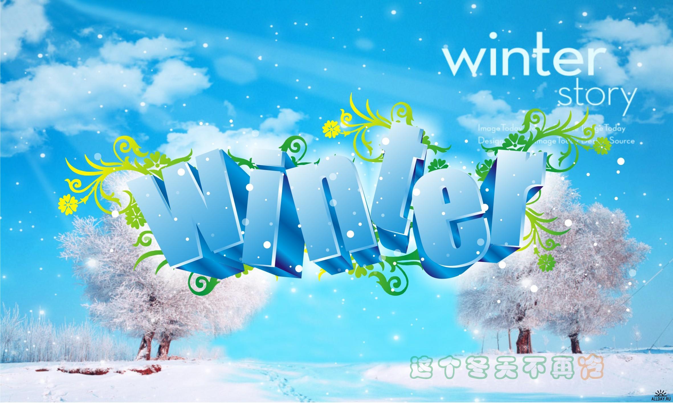 Winter wallpaper, зимние обои для рабочего стола, скачать фото, зима