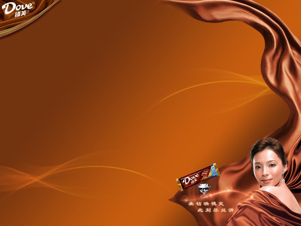 шоколадные обои для рабочего стола, шоколад, скачать